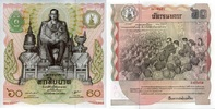 60 Baht 05.12.1987 Thailand Pick 93a unc/kassenfrisch  4,50 EUR  +  6,50 EUR shipping