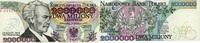 2 Million Zlotych 14.8.1992 Polen P.158 Serie A unc/kassenfrisch  79,50 EUR  +  6,50 EUR shipping