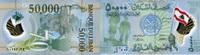 50.000 Livres 2015 Libanon -Polymer Commemorative Note- unc/kassenfrisch  90,00 EUR
