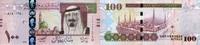 100 Riyals 2007 Saudi-Arabien P.35a unc/kassenfrisch  62,00 EUR  +  6,50 EUR shipping