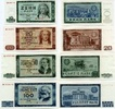10/20/50/100 Mark 1964 DDR-1964 ERSATZNOTEN - Ros.355b-358b- unc/kassen... 160,00 EUR  +  6,50 EUR shipping