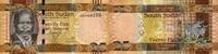 25 Pounds (2011) Süd Sudan P.08/2011 unc/kassenfrisch  31,00 EUR