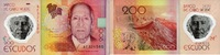 200 Escudos 05.7.2014 Cabo Verde P.71/2014 unc/kassenfrisch  6,00 EUR