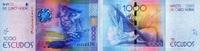 1.000 Escudos 05.7.2014 Cabo Verde P.73/2014 unc/kassenfrisch  22,00 EUR