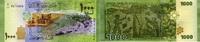 1.000 Pounds 2013(2014) Syrien P.116/2014 unc/kassenfrisch  8,50 EUR