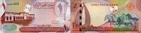 1 Dinar 2008 Bahrain P.26/2008 unc/kassenfrisch  5,00 EUR