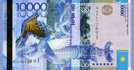 2011 Kasachstan - 10.000 Tenge Pick 39 unc  109,00 EUR
