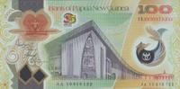 100 Kina 2010 Papua New Guinea  unc  65,00 EUR  +  6,50 EUR shipping
