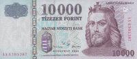 10.000 Forint  Ungarn Pick 192e unc  79,00 EUR
