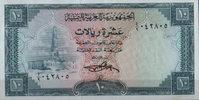 10 Rials  Yemen arabische  Republik Pick 8a unc  89,00 EUR  +  6,50 EUR shipping
