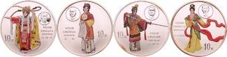 4 x 10 Yuan 1999 China Pekingoper Silberun...
