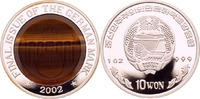 10 Won 2002 Nordkorea Brandenburger Tor als Einlage aus Tigerauge PP  49,00 EUR  +  8,90 EUR shipping