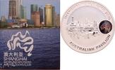 1 Dollar 2010 Australien Australischer Pavillon - Stadtansicht von Shan... 69,00 EUR  +  8,90 EUR shipping