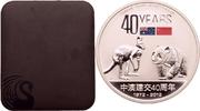 1 Dollar 2012 Australien 40 Jahre Freundschaft mit China st  69,00 EUR  +  8,90 EUR shipping