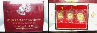 China Gold Panda Proof Set 1993 Polierte P...