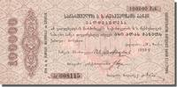 Georgia 100 000 Roubles Foreign Banknoten Georgia, 100 000 Roubles type 1922