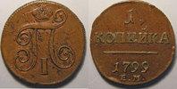 1799 EM Russian Federation Russie, Russia, 1 Kopecks 1799 EM TTB, KM C... 60,00 EUR  +  7,00 EUR shipping