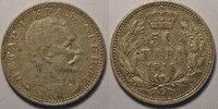 1915 Serbia Serbie, Serbia, 50 Para 1915 TTB+, KM# 24.1 ss+  7,00 EUR  +  7,00 EUR shipping