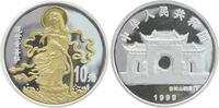 10 Yuan Silberunze, teilvergoldet 1999 China Göttin der Barmherzigkeit ... 149,00 EUR  +  10,00 EUR shipping