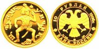 10 Rubel GOLD 1996 Russland Russisches Ballett - Nussknacker PP Proof i... 119,00 EUR  +  10,00 EUR shipping