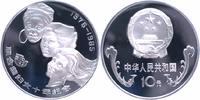 10 Yuan 1985 China Jahrzehnt für die Frauen PP Proof in Kapsel, sehr se... 449,00 EUR