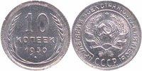 10 Kopeken Silber 1930 Rußland  prägefrisch  33,00 EUR  +  6,00 EUR shipping