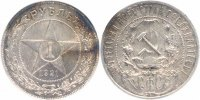 Ru&szlig;land Rubel Silber 1921 gutes vorz&uuml;glich-stempelglanz  169,00 EUR 