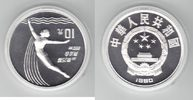 China 10 Yuan Silber 1990 PP Proof in Kapsel Olympiade 1992 Barcelona, T... 28,00 EUR