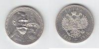 1 Rubel 1913 Rußland 300 Jahre Romanov Dynastie vorzüglich  145,00 EUR  +  10,00 EUR shipping