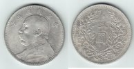 1 Dollar Silber 1914 China Yüan-Shih Kai sehr schön +  69,00 EUR