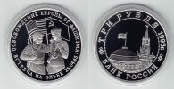 3 Rubel 1995 Rußland 50. Jahrestag Treffen an der Elbe PP  55,00 EUR  +  10,00 EUR shipping
