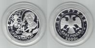 2 Rubel 2000 Rußland Baratinski PP, selten!  95,00 EUR  +  10,00 EUR shipping