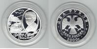 2 Rubel 2000 Rußland Wasiljew PP, selten!  95,00 EUR
