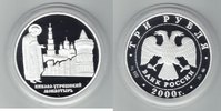 3 Rubel SILBER 2000 Rußland Nikolaikloster PP in Kapsel, selten!  179,00 EUR  +  10,00 EUR shipping