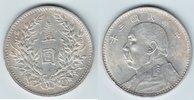 1 Dollar Silber 1914 China Yüan-Shih Kai vorzüglich +  149,00 EUR