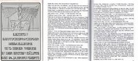 2000 Monographien STRZALKOWSKI, J.. br  65,00 EUR