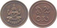 Cash  Indien-Pudukkottai  sehr schön-vorzüglich  12,00 EUR  +  5,00 EUR shipping