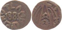 Paisa 1885 Indien-Ratlam Ranjit Singh 1864-1893, Unter Britischem Prote... 25,00 EUR  +  5,00 EUR shipping