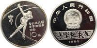 1984  10 Yuan China 1984 Eisschnelllauf pp  110,00 EUR  Excl. 7,00 EUR Verzending