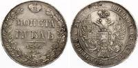 1836  Russland Rubel 1836 Nicolaus I ss  150,00 EUR  +  7,00 EUR shipping