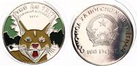 1996  Vietnam 100 Dong 1996 Silber pp farbig  135,00 EUR  +  7,00 EUR shipping