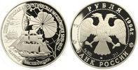 1994  3 Rubel Antarktisexpedition pp  37,50 EUR  +  7,00 EUR shipping