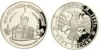 1995  3 Rubel Pereslavl Zaleskij pp  55,00 EUR  Excl. 7,00 EUR Verzending