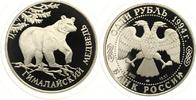1994  1 Rubel Himalaya Bär pp  30,00 EUR  +  7,00 EUR shipping