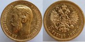 5 Rouble 1897 Russia 1897 GOLD 5 ROUBLE RUSSIA, SCARCE DATE, UNCIRCULATED Uncirculated