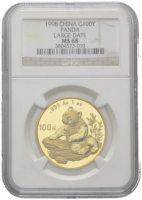 China, 100 Yuan 1998,  st, NGC (MS 68) Pan...