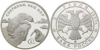 Russland, 3 Rubel 1997, PP Eisbär und Walr...