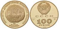 100 Rubel 1988 Russland, Russische Geschic...