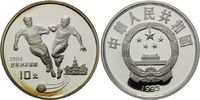 10 Yuan 1993, China, Fußball-WM 1994 in den USA, PP  26,00 EUR  +  9,90 EUR shipping