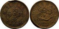 5 Cash 1906, China, Ching-Dynastie, 1644-1911, Schrötl.a.Rd.unregelm., ... 25,00 EUR  +  9,90 EUR shipping